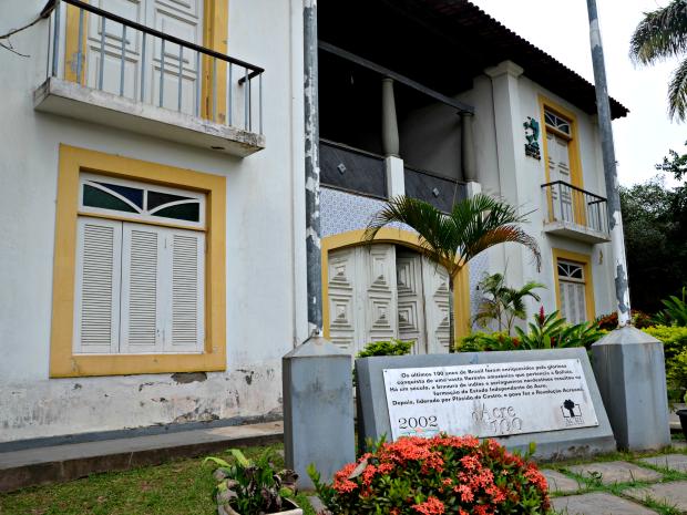 Museu da Borracha, em Rio Branco (Foto: Quésia Melo/G1)