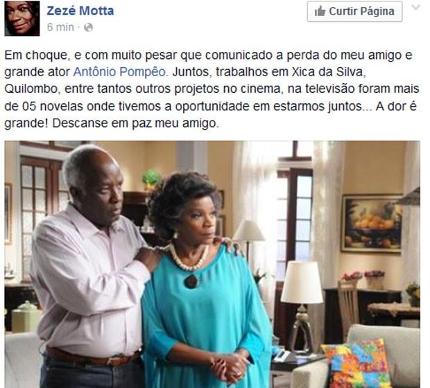 Zezé Mota postou uma despedida para Antônio Pompêo (Foto: Reprodução/Facebook)