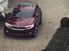 Citroën revela detalhes do novo SUV para a linha DS