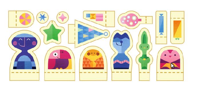 Doodle de Boas Festas do Google (Foto:Reprodução/Google)