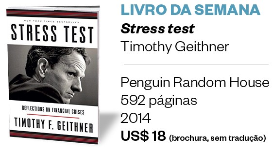 stress test timothy geithner pdf