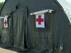 Tendas do Exército começam a receber pacientes em Campo Grande