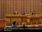 Parlamento da Crimeia vota a favor de se tornar parte da Rússia