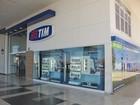 TIM Participações tem lucro líquido de R$ 290,8 milhões no 2º trimestre
