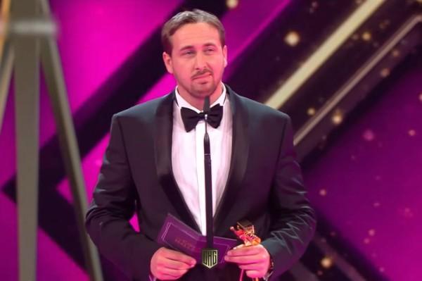 Ryan Gosling falso (Foto: Reprodução)