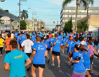 1ª Meia Maratona 2015 de São José dos Pinhais - Minuto Cultural (Foto: Divulgação)