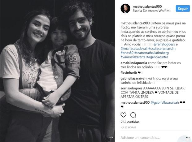 Matheus Dantas fez post ao tietar Renato Góes e Maria Casadevall (Foto: Reprodução/Instagram)