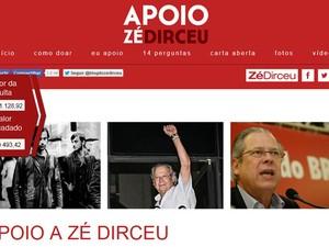 Site criado para arrecadar doações para Dirceu mostra que já foram arrecadados R$ 59,4 mil (Foto: Reprodução)