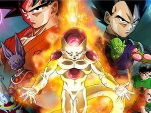 Filme Dragon Ball Z: O Renascimento de Freeza (Foto: Divulgação)