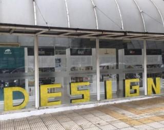 Exposição 'O design está aqui' pode ser visitada em VR (Foto: Divulgação/ Assessoria de Comunicação)