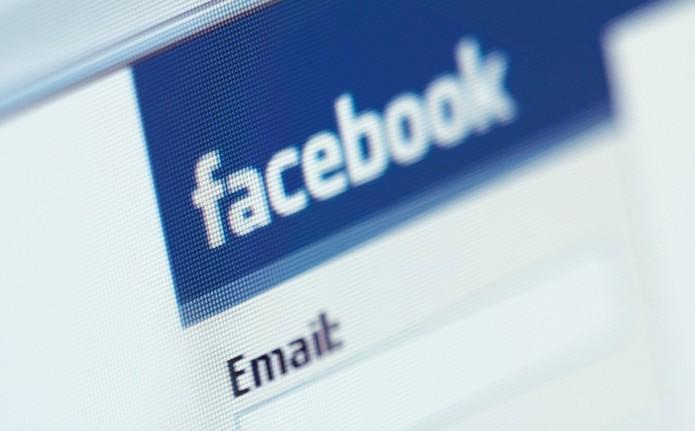 Como enviar convidar amigos para evento no Facebook por e-mail. (Foto: Reprodução/The Dripple)