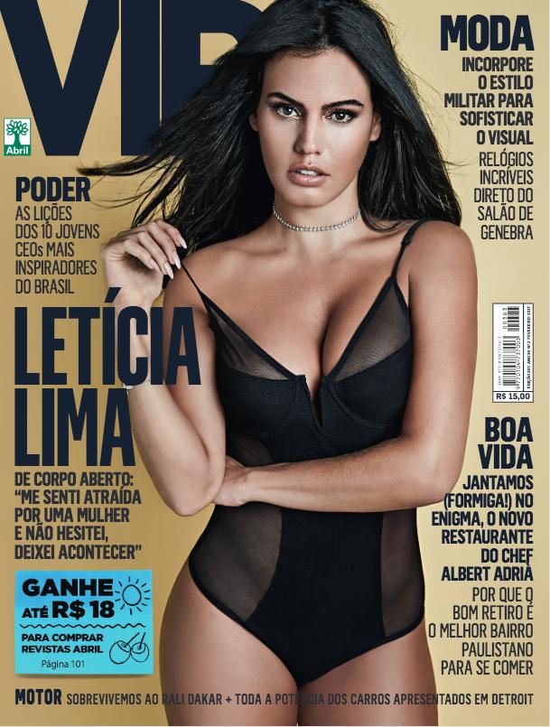 Letícia Lima como capa da VIP de fevereiro (Foto: Divulgação)