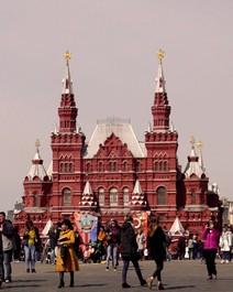 O que você sabe sobre a Rússia?