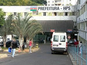 Fachada Hospital de Pronto Socorro Juiz de Fora  (Foto: Reprodução / TV Integração)