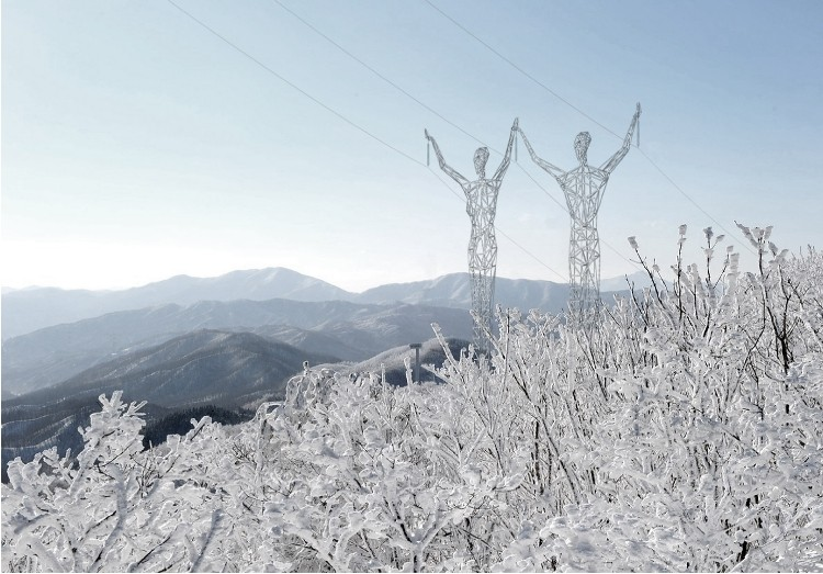 (Foto: Choi+Shine)