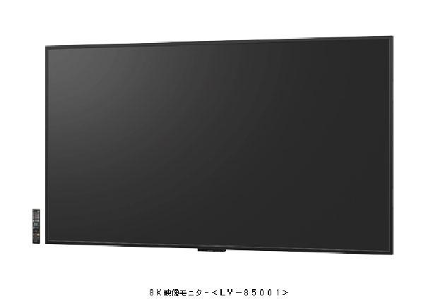 TV da Sharp, modelo LV-85001, será a primeira com tecnologia 8K a ser vendida no mundo. (Foto: Divulgação/Sharp)