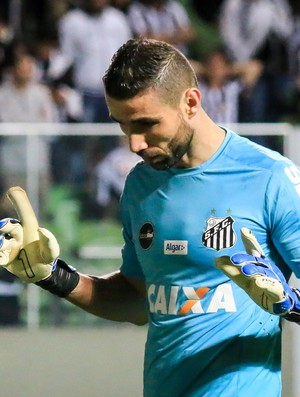Vanderlei Santos Atlético-MG (Foto: Dudu Macedo / Estadão Conteúdo)