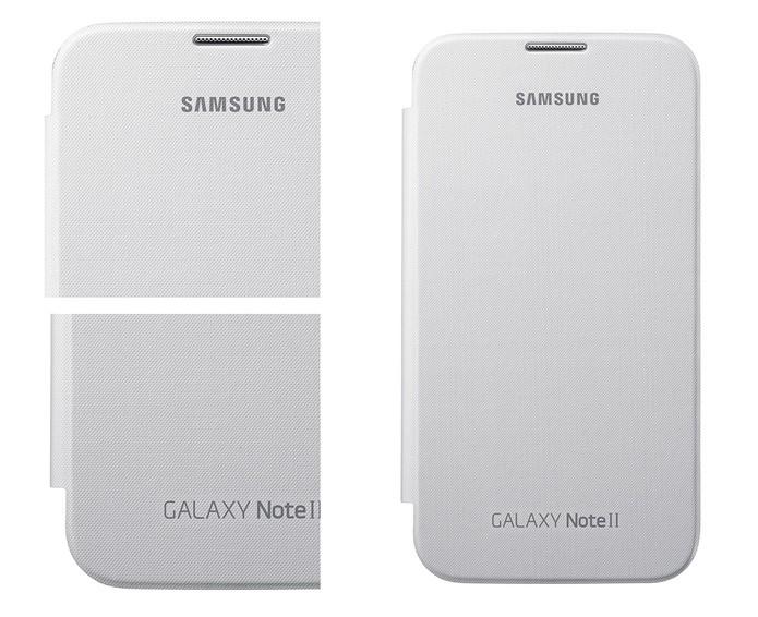 Samsung Flip Cover para Galaxy Note N7000 (Foto: Divulgação/Americanas)