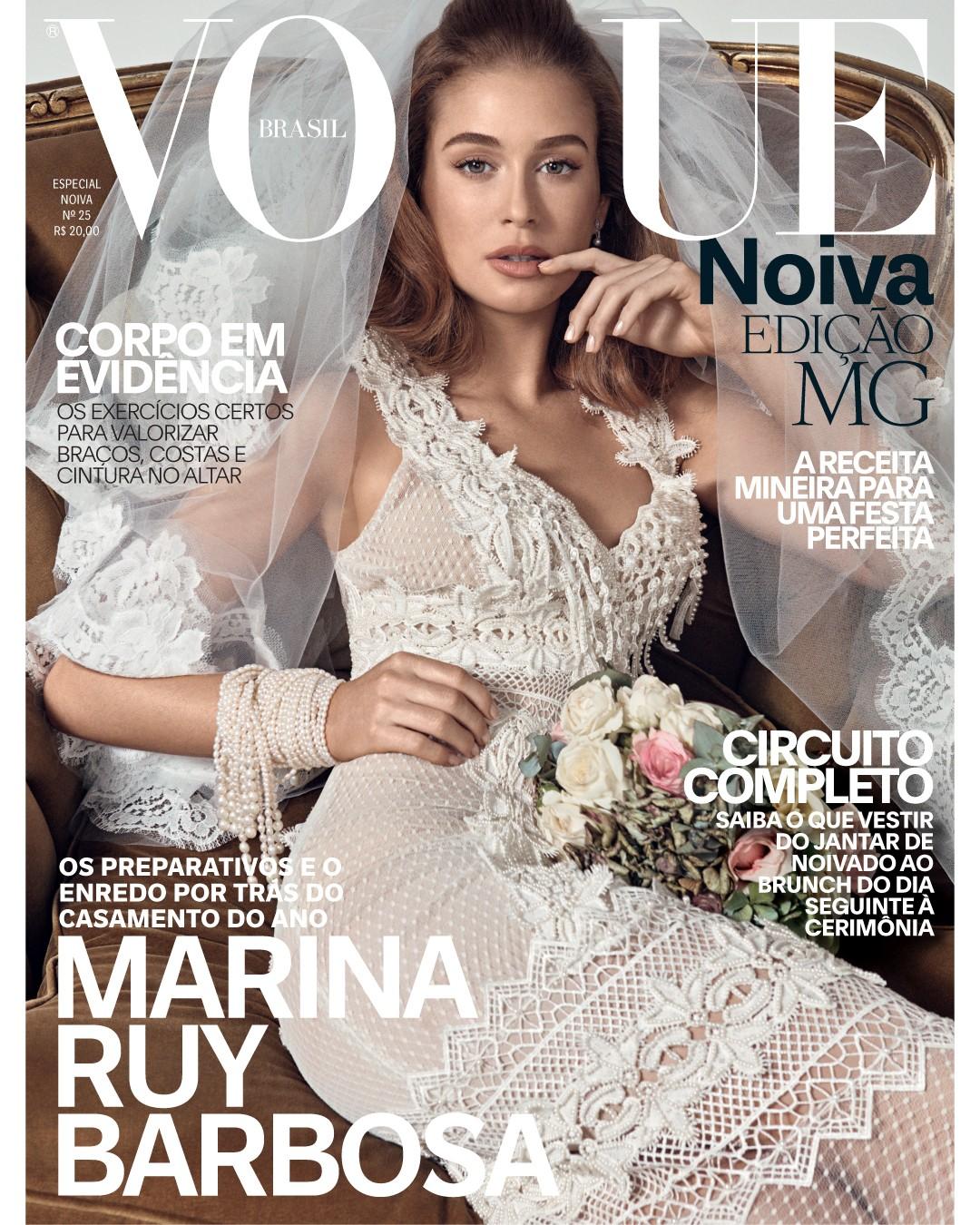 Marina Ruy Barbosa usa vestido de Fabiana Milazzo (Foto: Gil Inoue. Styling: Alexandra Benenti e beleza de Silvio Giorgio)