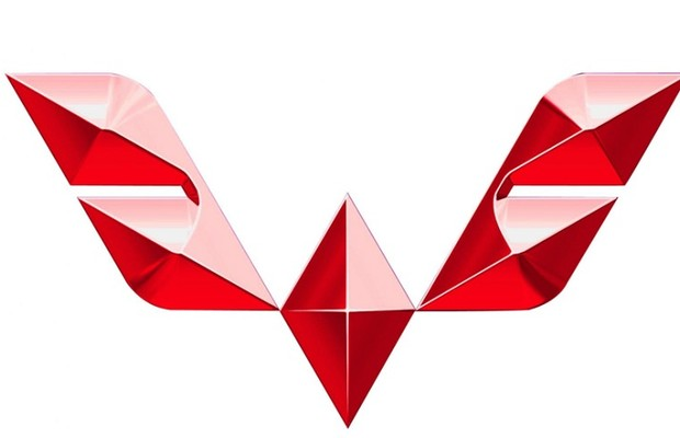 Logo Wuling (Foto: Divulgação)