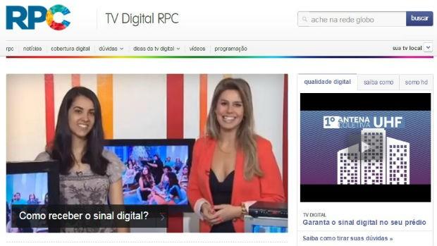 Nosso site está de cara nova (Divulgação/RPC)