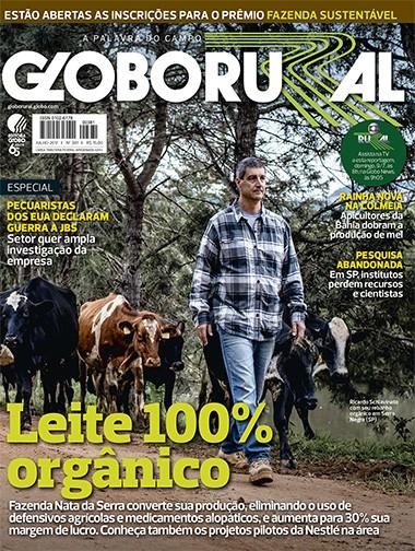 capinha-julho-leite (Foto: Editora Globo )