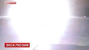 Imagem mostra momento do acidente deste domingo (17) na cidade russa de Kazan (Foto: Reprodução)