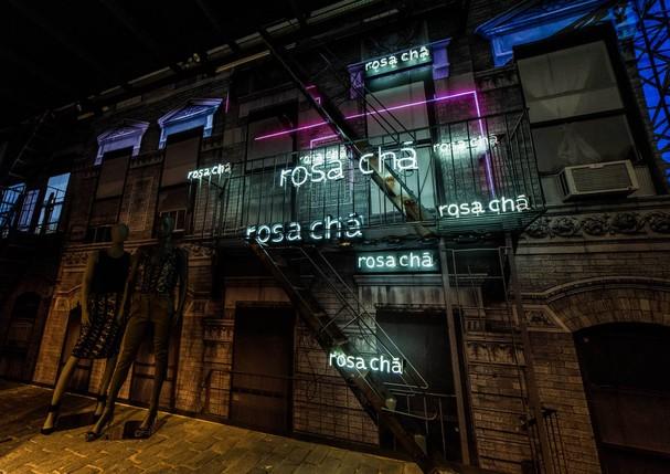 Loja da Oscar Freire da Rosa Chá (Foto: Divulgação)