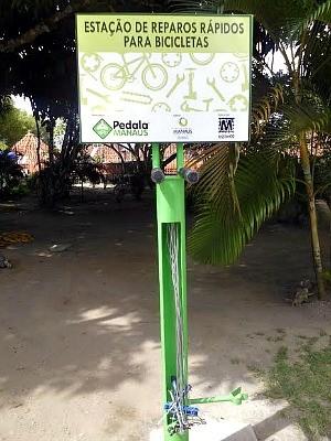 A estação é a segunda em funcionamento na capital (Foto: Semcom/Divulgação)