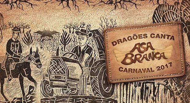 Dragões da Fiel (Foto: Reprodução/Facebook)