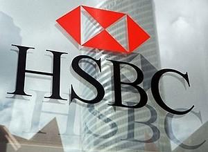 HSBC (Foto: Internet / Reprodução)