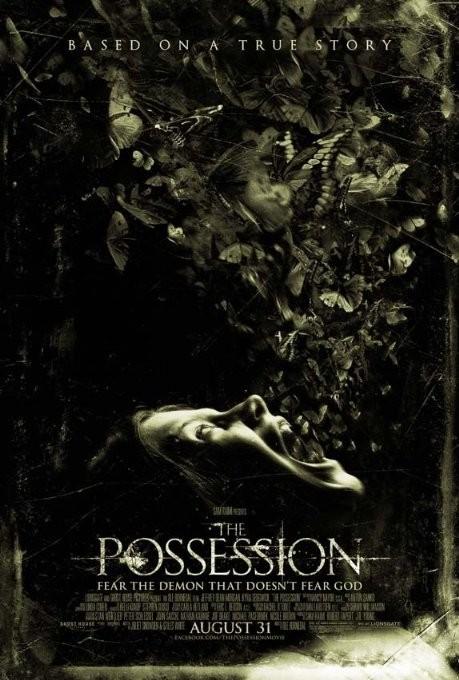 """Cartaz de """"Possessão 2"""", filme de 2012 (Foto: reprodução)"""