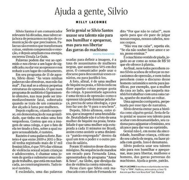 Fernanda Lima envia carta aberta a Silvio Santos (Foto: Reprodução / Instagram)