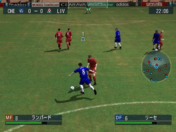 Virtua Pro Football (Foto: Reprodução)