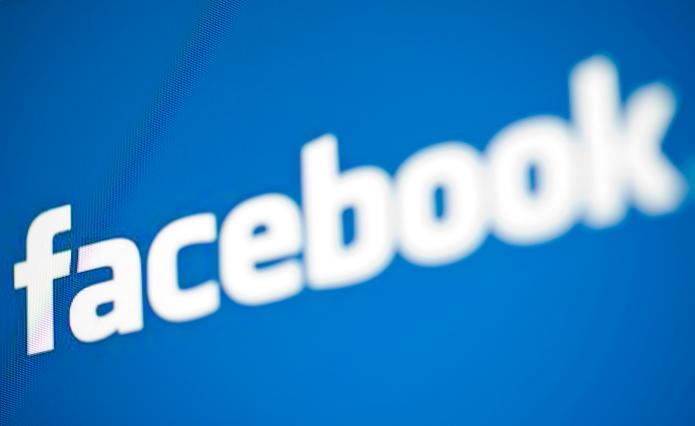 Facebook pode lançar novo app em breve (Foto: Divulgação) (Foto: Facebook pode lançar novo app em breve (Foto: Divulgação))