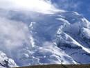 Andes derretem a ritmo mais rápido em 300 anos (BBC)