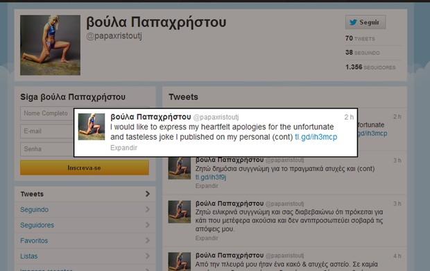Twitter Voula Papachristou salto triplo (Foto: Reprodução/Twitter)