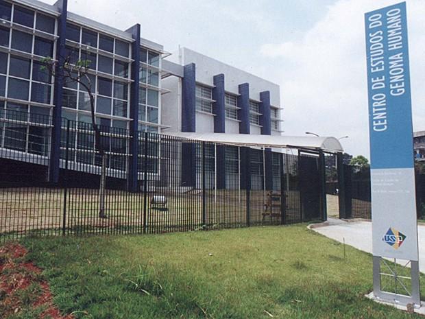 Centro genoma USP (Foto: USP/Divulgação)
