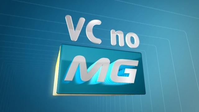VC no MGTV  (Foto: TV Globo Minas)
