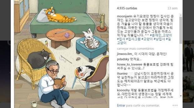 Fãs enviam desenhos de Moon com animais (Foto: Reprodução Instagram)
