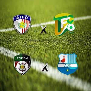Confrontos da semifinais da Série A2 do PE (Foto: GloboEsporte.com)