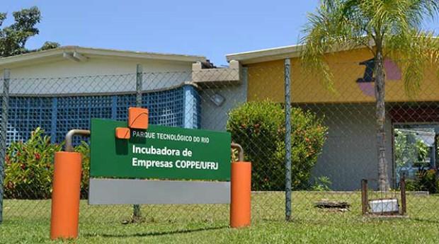 Incubadora, COPPE/UFRJ, Rio de Janeiro (Foto: Divulgação)