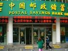 IPO de chinês Postal Savings Bank é o maior do mundo desde Alibaba