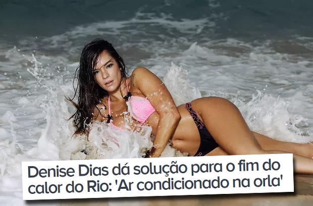 Denise Dias (Foto: Marcos Serra Lima / EGO)