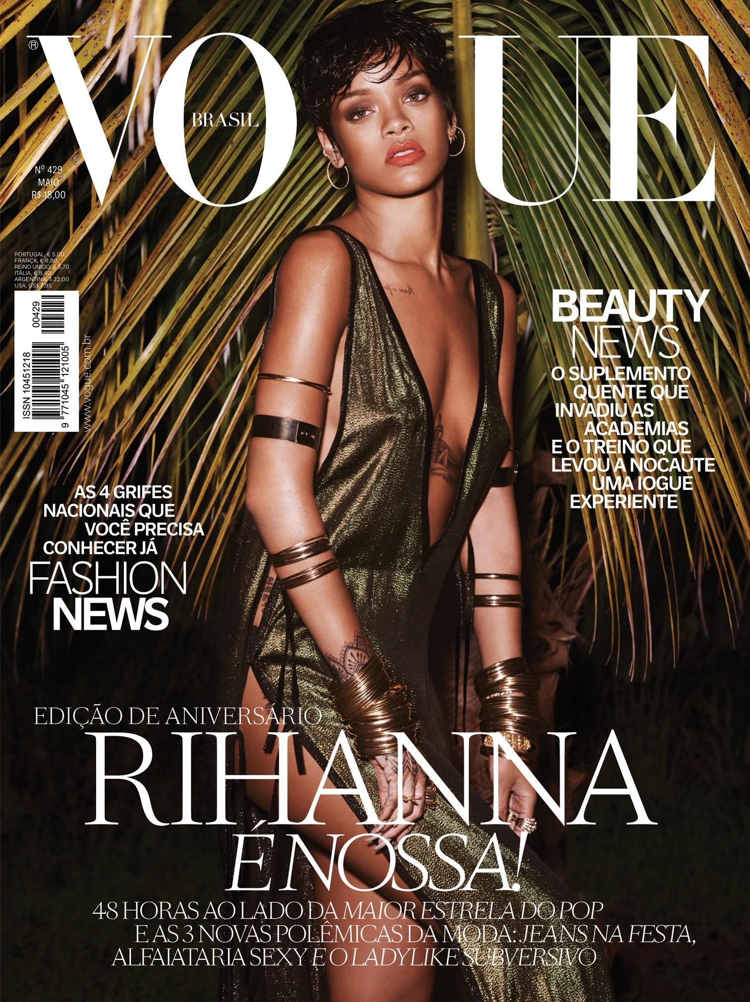 Rihanna, a capa da Vogue Brasil para maio de 2014 (Foto: Mariano Vivanco)