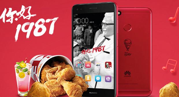 Campanha do KFC (Foto: Divulgação)