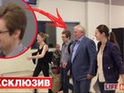 Site russo publica foto que mostraria Snowden deixando aeroporto