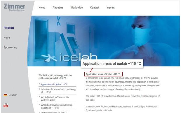 Clínica onde Lindsay Lohan faz tratamento a -110ºC (Foto: Reprodução)