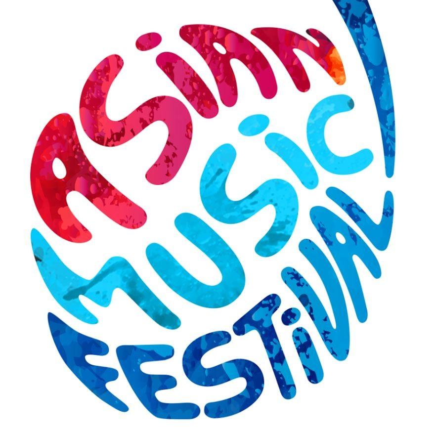 Asian Music Festival Acre (Foto: Divulgação)