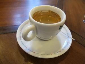 Famoso cafezinho traz muitos benefícios (Foto: Mariane Rossi/G1)